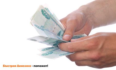 мобильный банк сбербанк онлайн личный кабинет